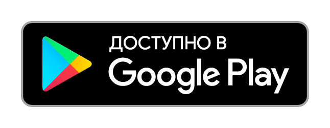 Установить с Google Play Market